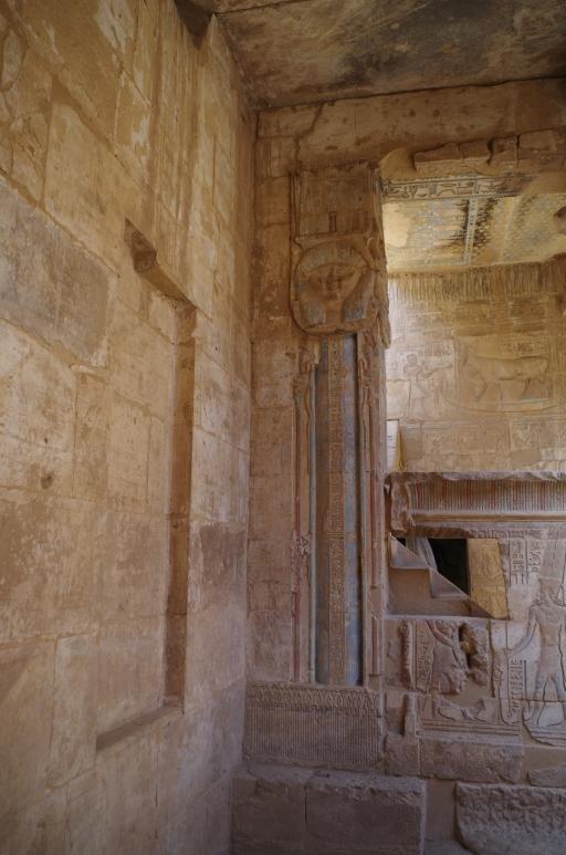 Hathor 2